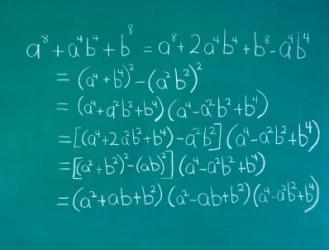پاورپوینت کامل و جامع با عنوان ایده آل های ماکسیمال و اول در حلقه ها در جبر در 17 اسلاید