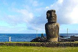 پاورپوینت کامل و جامع با عنوان بررسی جزیره ایستر در 29 اسلاید