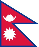پاورپوینت کامل و جامع با عنوان بررسی کشور نپال در 39 اسلاید