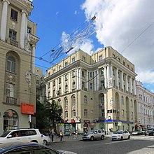 پاورپوینت کامل و جامع با عنوان بررسی شهر خارکیف در 17 اسلاید
