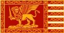 پاورپوینت کامل و جامع با عنوان بررسی جمهوری ونیز در 20 اسلاید