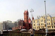 پاورپوینت کامل و جامع با عنوان بررسی شهر مینسک در 18 اسلاید