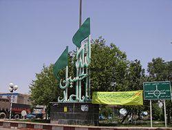 پاورپوینت کامل و جامع با عنوان بررسی شهر بستان آباد در 17 اسلاید