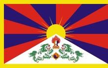 پاورپوینت کامل و جامع با عنوان بررسی منطقه تبت در 32 اسلاید