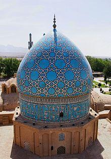 پاورپوینت کامل و جامع با عنوان بررسی آرامگاه شاه نعمت الله ولی در 38 اسلاید