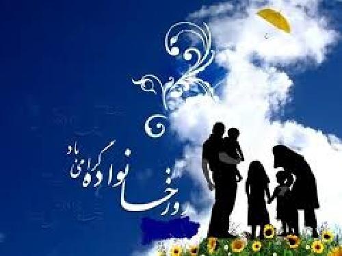 دانلود تحقیق تدبیر زندگی اسلامی (مروری بر مباحث تربیتی برای تشکیل و مدیریت خانواده)