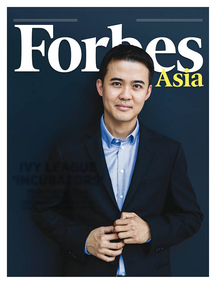 مجله  فوربس Forbes