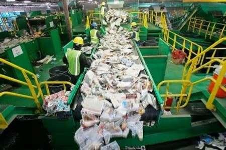 دانلود پروژه با موضوع بازیافت  کاغذ