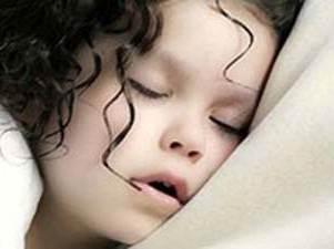 دانلود پاورپوینت با موضوع خواب