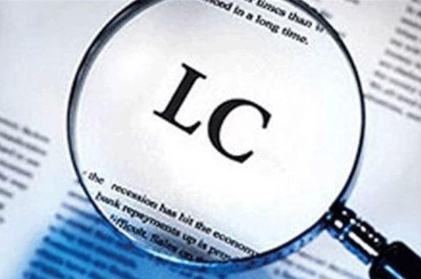 دانلود پاورپوینت اعتبارات اسنادی(LC)