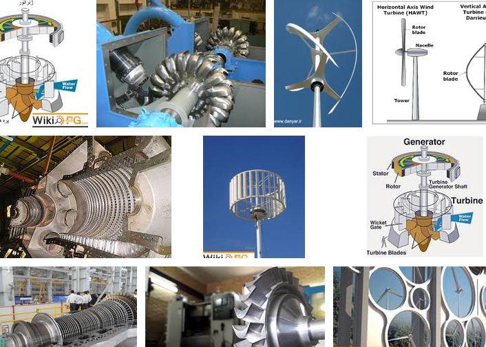 دانلود پاورپوینت انواع توربینهای انرژی(آبی، بخار، گاز، بادی و ... )