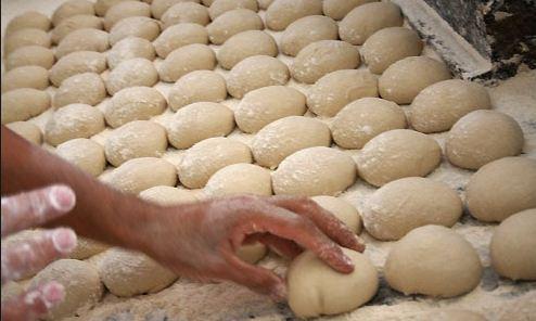 دانلود آئین کار استفاده از دستگاه اکستنسوگراف جهت تعیین خواص رئولوژیکی خمیر حاصل از آرد گندم