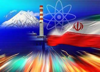دانلود پاورپوینت انرژی هستهای