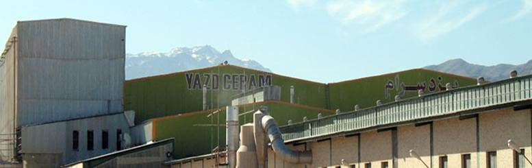 دانلود پاورپوینت بررسی  نحوه اجرای نگهداری و تعمیرات در کارخانه کاشی یزد سرام کویر