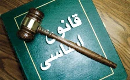 دانلود پاورپوینت قانون اساسی