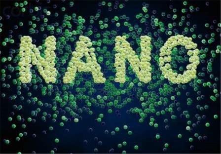 دانلود پاورپوینت فناوری نانو