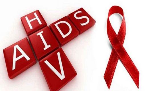 دانلود پاورپوینت ایدز