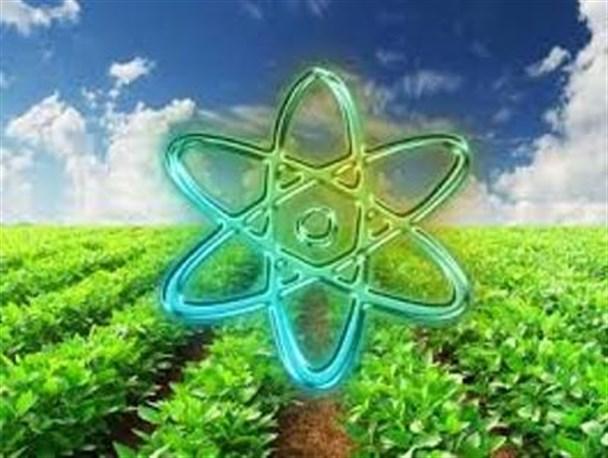 دانلود پاورپوینت کاربرد رادیو ایزوتوپها در کشاورزی