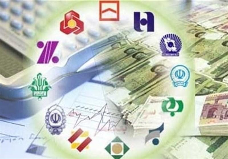دانلود پاورپوینت اجرای اصل 44 قانون اساسی و خصوصیسازی بانکها