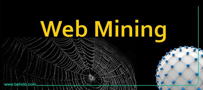 دانلود پاورپوینت وب کاوی(Web Mining)