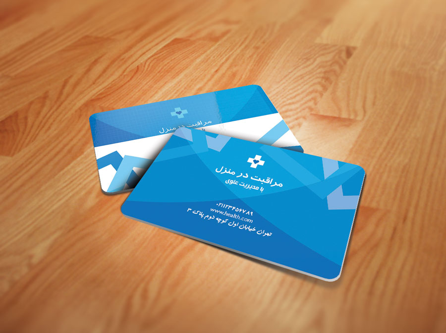کارت ویزیت خدمات پزشکی در منزل