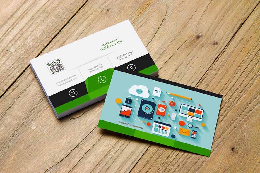 کارت ویزیت وب دیزاین
