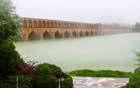 بانک ایمیل استان اصفهان