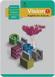 معنی کامل کلمات زبان انگلیسی دهم درس به درس