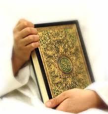 ترجمه روان کل قرآن