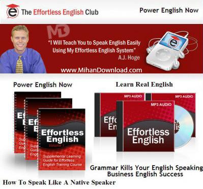مجموعه effotless english