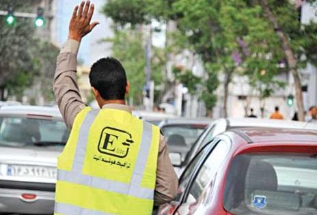 سوالات عمومی  آزمون استخدامی پارکبان  با پاسخنامه
