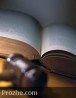 کتاب آشنایی با اصطلاحات حقوقی – مدنی و کیفری
