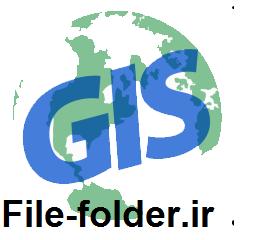 نقشه  کامل GIS استان کرمان