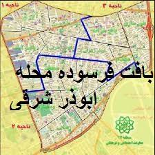 پروژه بافت فرسوده محله ابوذر شرقی تهران
