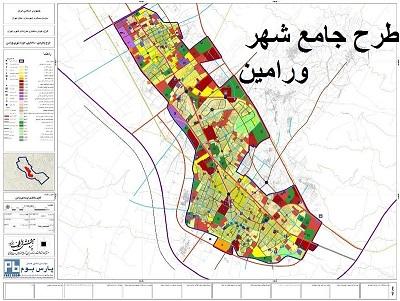 دانلود طرح جامع شهر ورامین