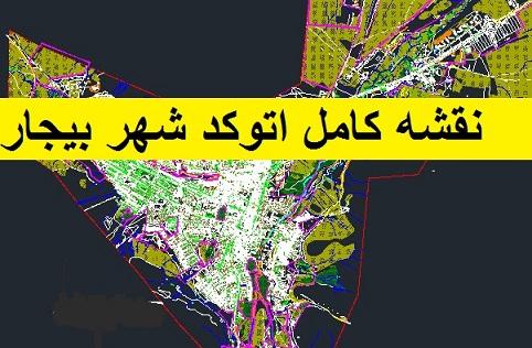 نقشه اتوکد شهر بیجار با جزئیات کامل