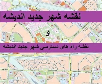دانلود نقشه شهر جدید اندیشه+نقشه راه های دسترسی شهر جدید اندیشه