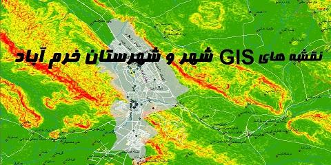 کامل ترین نقشه های GIS شهر و شهرستان خرم آباد