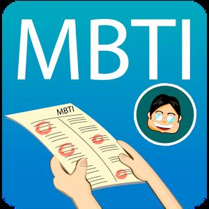 دانلود تست شخصیت شناسی MBTI