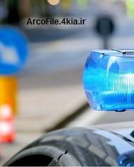 مقاله فناوری اطلاعات در کاربردهای امنیتی پلیس
