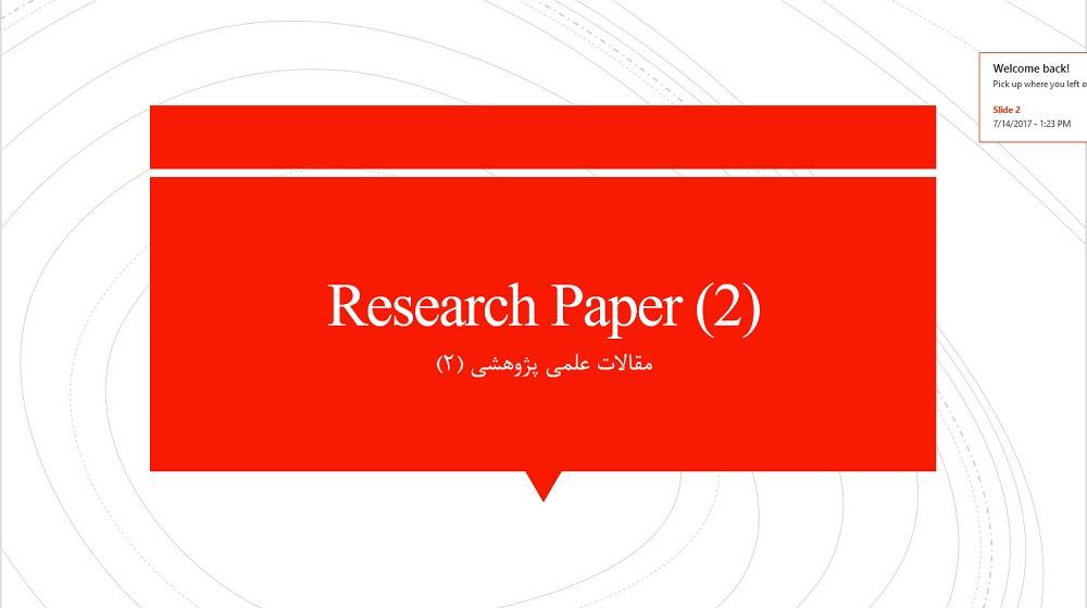 مقالات علمی پژوهشی( پارت 2)