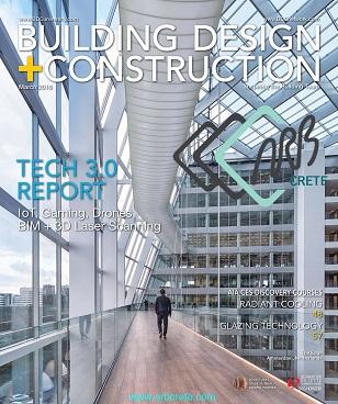 مجله آمریکایی Building Design + Construction ماه مارس 2016