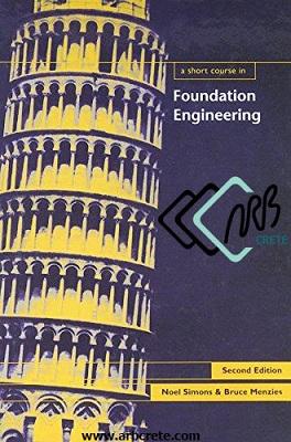 دانلود کتاب لاتین مهندسی پی سیمونز