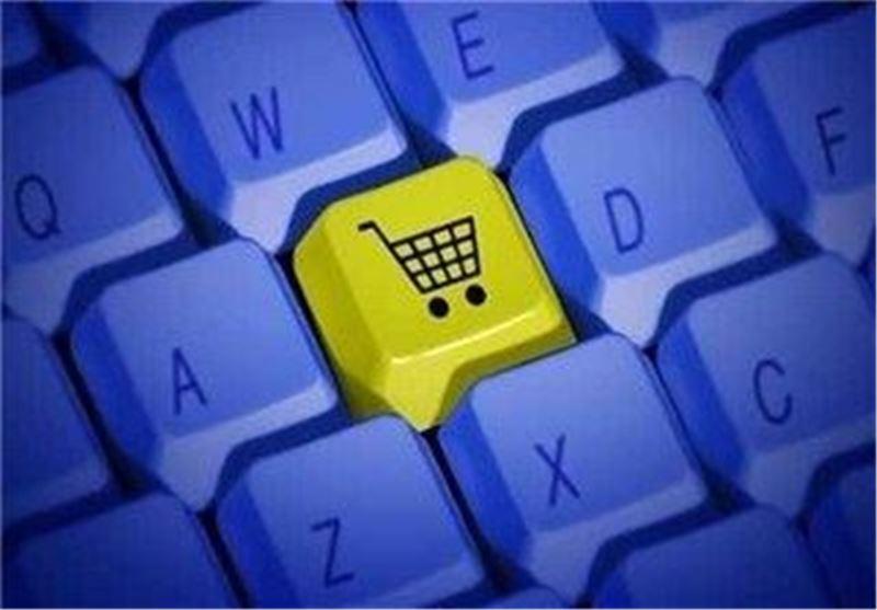 پاور پوینت : تجارت الكترونيكي