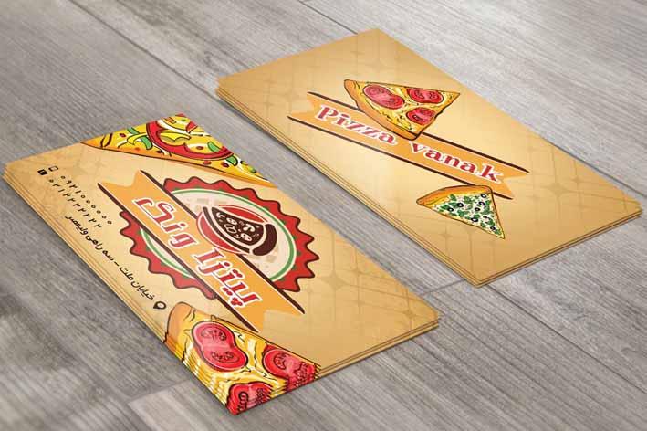لایه باز کارت ویزیت پیتزا