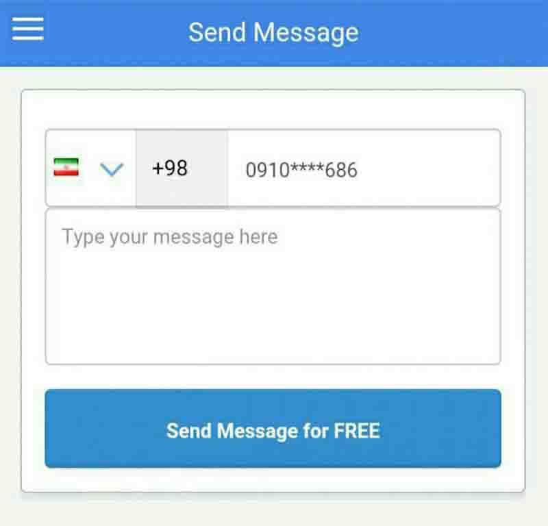 ارسال اس ام اس بدون افتادن شماره(ناشناس)
