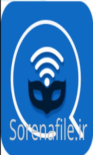 نرم افزار block wifi thief pro