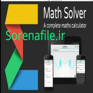 برنامه حرفه ای حل مسایل ریاضی mathsolver
