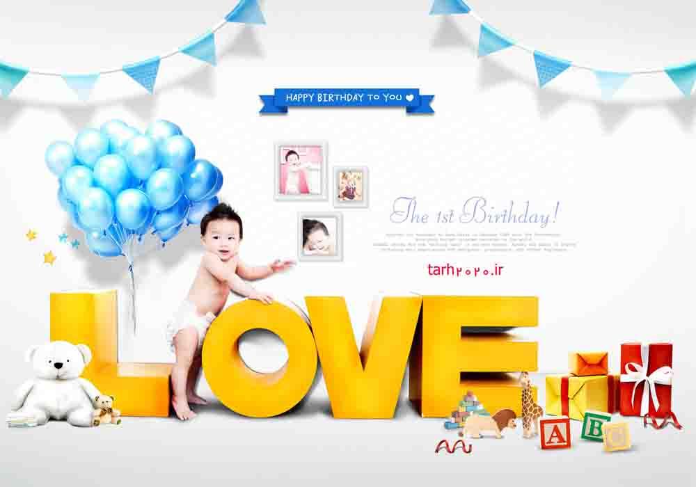 پوستر کودک(سه طرح)