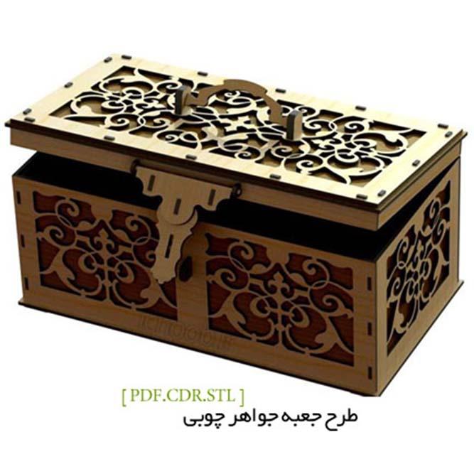 صندوقچه فانتزی چوبی